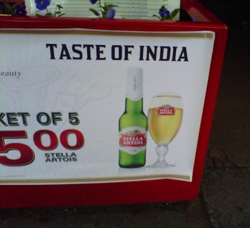 stella artois billboard us taste of india